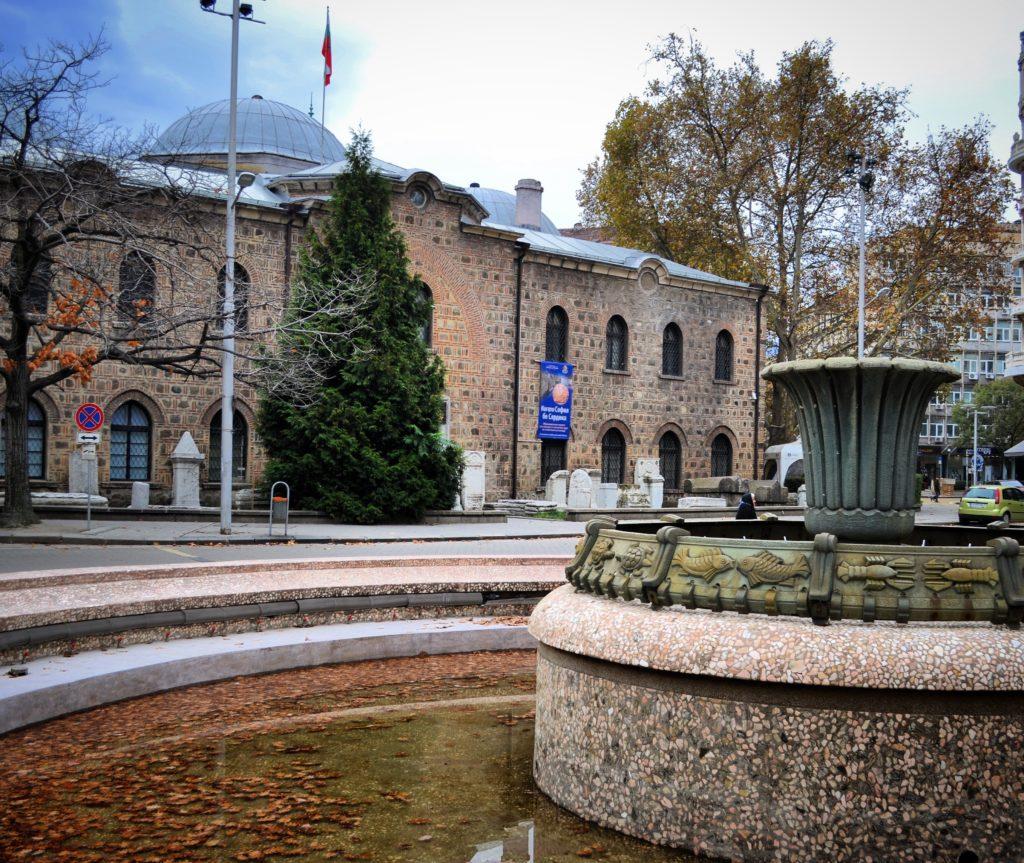 Museo Archeologico Sofia Bulgaria