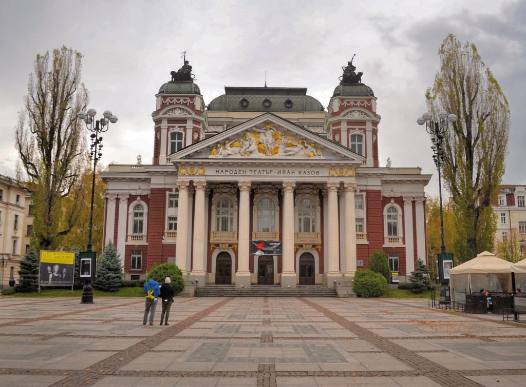 Teatro Nazionale Ivan Vazov Sofia Bulgaria