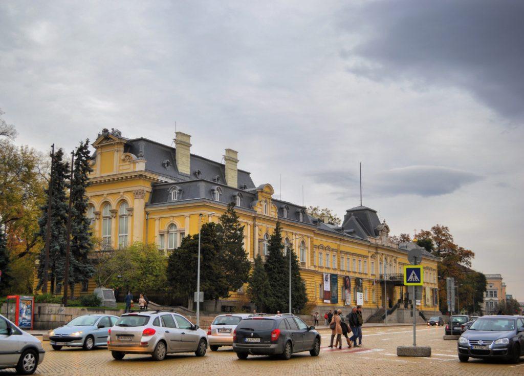 Palazzo Reale Sofia Bulgaria