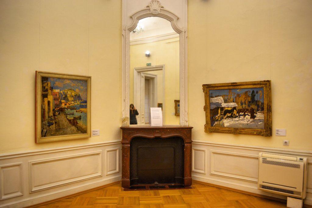 Galleria d'Arte Nazionale Palazzo Reale Sofia Bulgaria