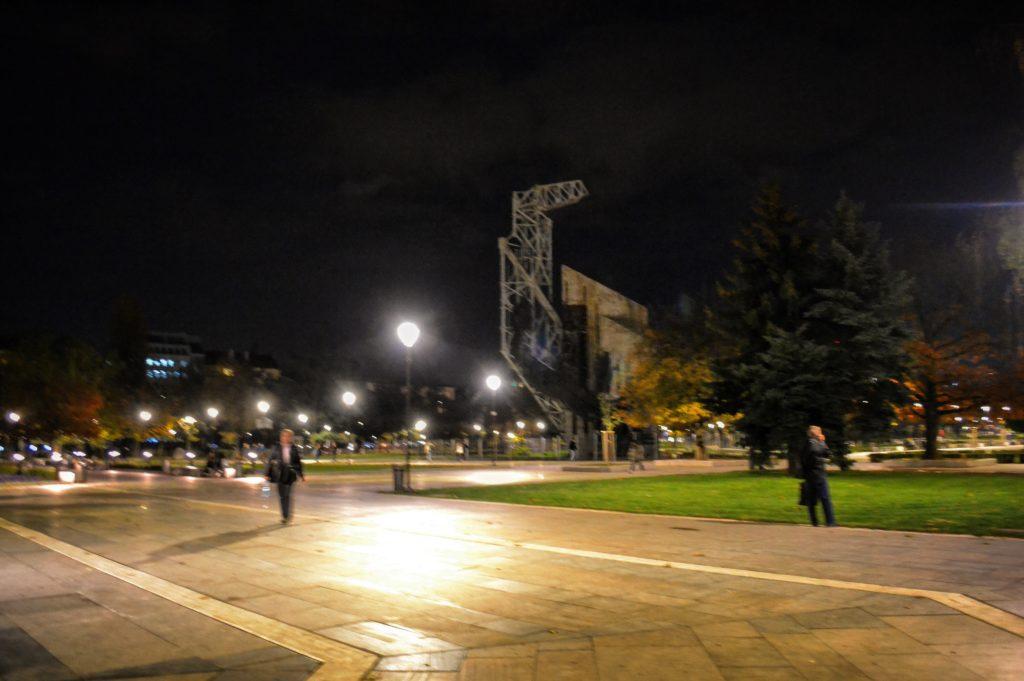 Parco del Palazzo Nazionale della Cultura Sofia Bulgaria