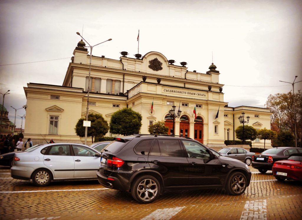 Assemblea Nazionale Sofia Bulgaria