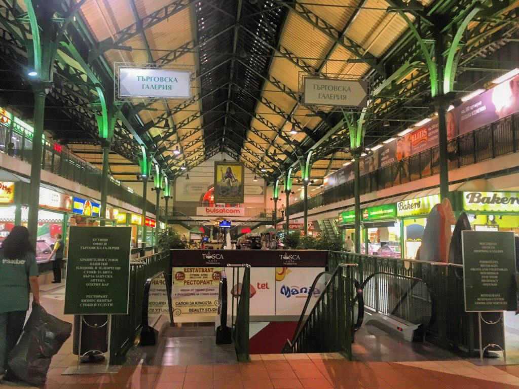 Mercato Centrale Sofia Bulgaria