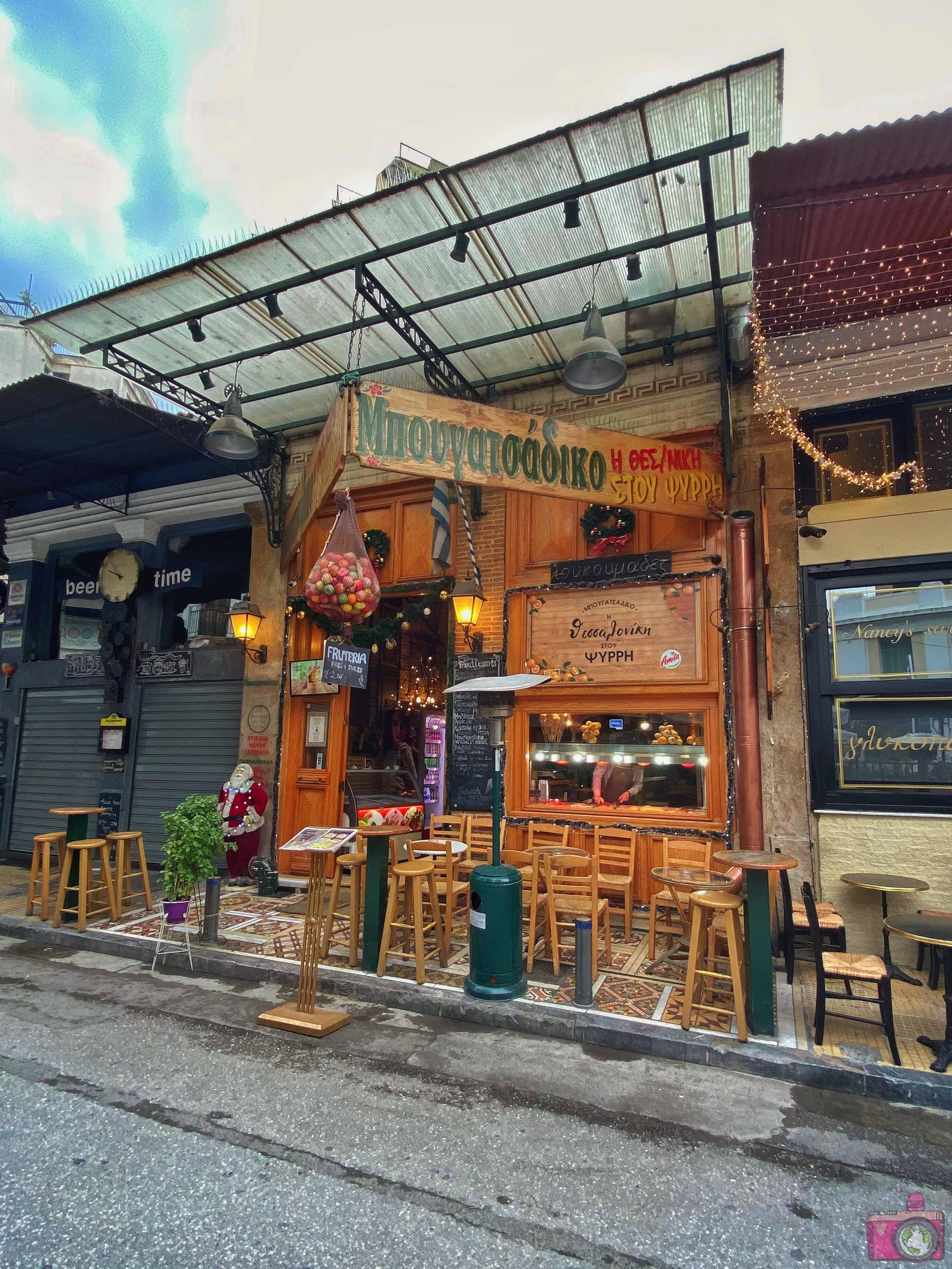 Dove mangiare ad Atene Bougatsadiko Thessaloniki