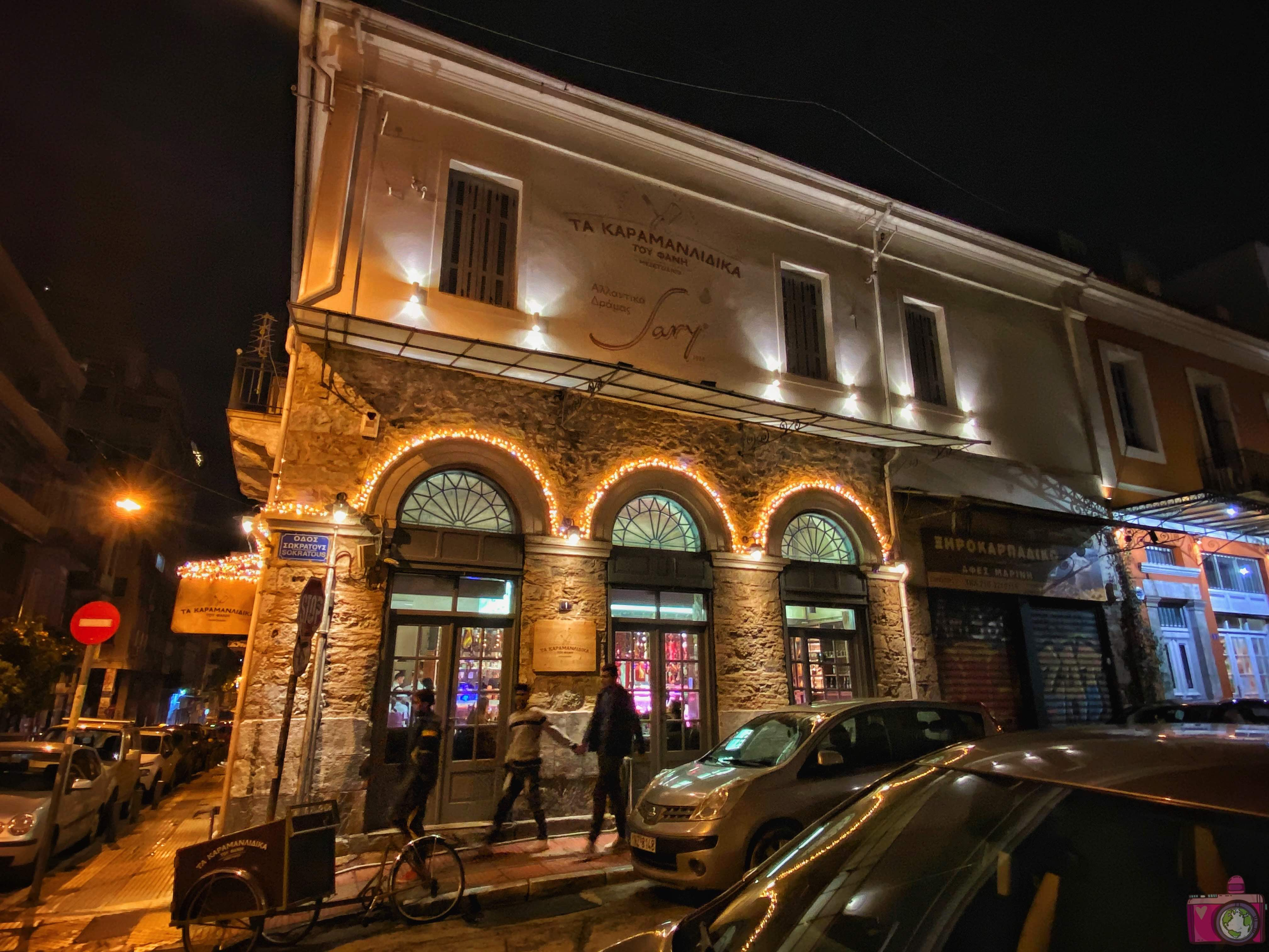 Dove mangiare ad Atene Ta Karamanlidikatou Fani
