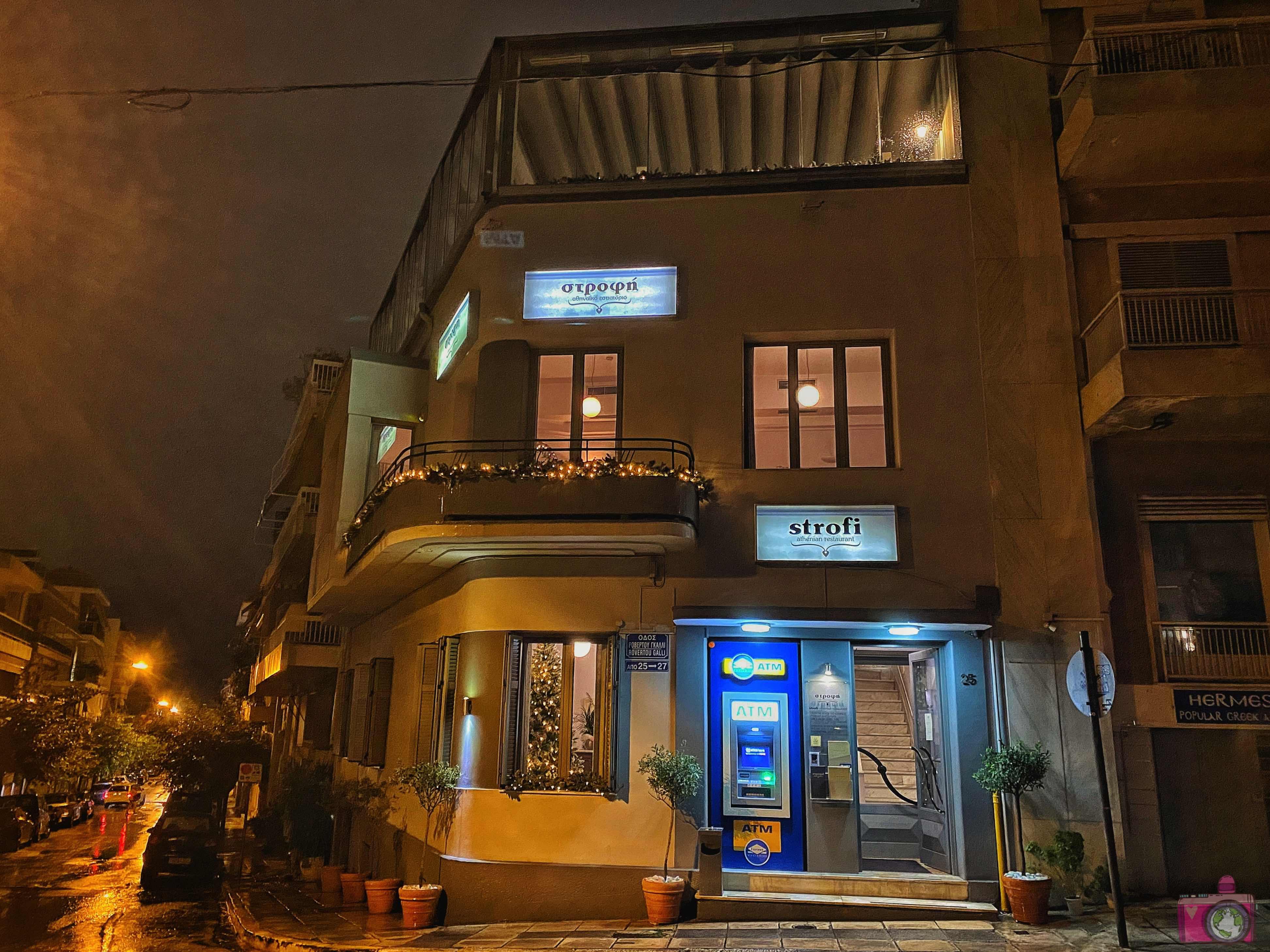 Dove mangiare ad Atene Strofi