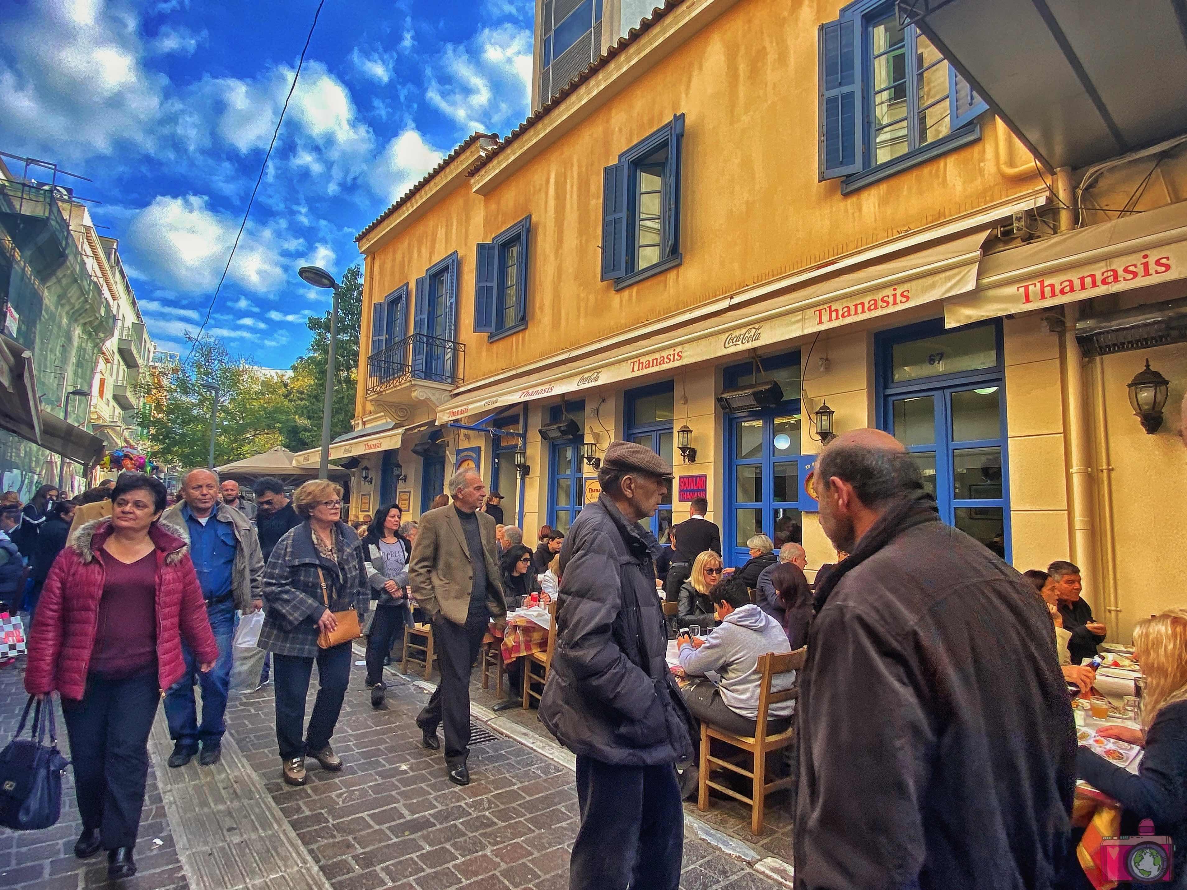 Dove mangiare ad Atene O Thanasis